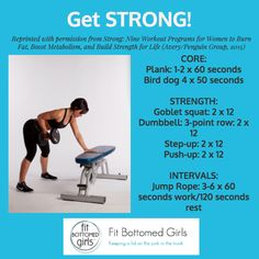 Don't like strength training? Try this workout!  | Fit Bottomed Girls