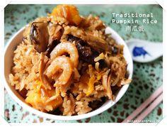 Traditional Pumpkin Rice 南瓜饭 http://budgetpantry.com/traditional-pumpkin-rice/