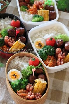 excite エキサイト : ブログ(blog) Japanese Lunch, Japanese Dishes, Japanese Food, No Cook Meals, Kids Meals, Toddler Friendly Meals, Vegetarian Recipes, Cooking Recipes, Lunch Meal Prep