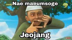 ❞ Highest ran… # Humor # amreading # books # wattpad Memes Funny Faces, Funny Kpop Memes, Funny Video Memes, Cute Memes, Art Quotes Funny, Super Funny Quotes, Jokes Quotes, Jaehyun, K Meme