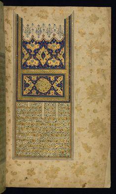 Illuminated Manuscript, History of Nigaristan, Incipit; Ti… | Flickr