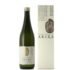 Creative Wine Bottle Label and Packaging Design Wine Bottle Label Design Wine Bottle Design, Wine Label Design, Sake Bottle, Wine Bottle Labels, Beer Labels, Food Packaging Design, Bottle Packaging, Coffee Packaging, Vodka