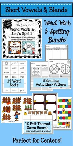 Build decoding and spelling fluency with short vowels and blends with the games and printables in this fun set!  Great for centers!  Game boards have fall themes in this set.
