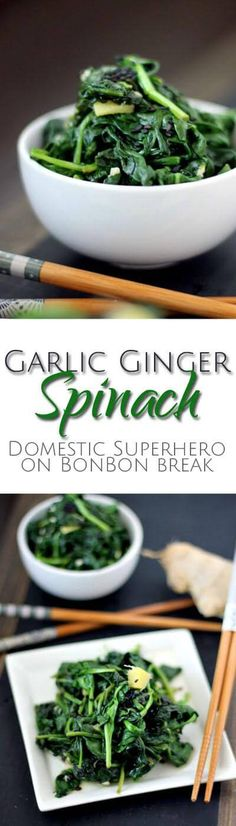 Garlic Ginger Spinach - it is the perfect side dish! Healthy, vegetarian, fresh and delicious.