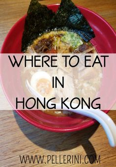 Where to Eat in Hong Kong -If someone was to ask me where to eat in Hong Kong, I could rattle off a list of ten places off the top of my head. From traditional fares to international specialties, Hong Kong houses some of the best restaurants.