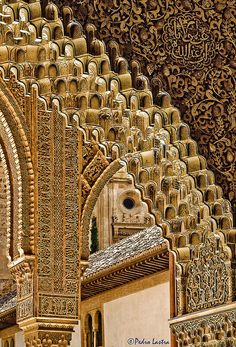 Patterns of the Alhambra, Granada, Spain.