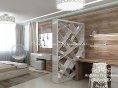 Дизайн комнаты в квартире в стиле минимализм. Фото интерьера