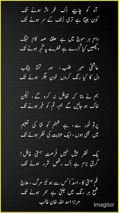 Mirza Ghalib Poetry In Urdu Pdf