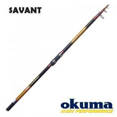 OKUMA REVENGER TELE SURF 420 CM 150-250 | TELESKOBİK | OKUMA