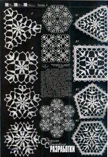 Tina's handicraft : 12 otherwise crochet motifs