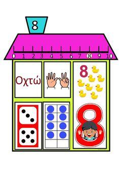 Preschool Curriculum, Teaching Math, Math Activities, Kindergarten, Math For Kids, Crafts For Kids, Mat 10, Writing Skills, Anchor Charts