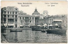 555309_2933233695559_1402553253_32306044_112264307_n Thessaloniki, Macedonia, Nymph, Old Pictures, Greece, Beautiful Places, The Past, History, Travel