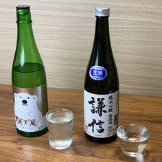 新潟亀田わたご酒店さんが厳選した日本酒が毎月届く「日本酒に詳しくなれる入門コース」✨今月のテーマは「生酒ってなんだ?」。タイプの異なる2種類の生酒が届きました🍶✨ Drinks, Bottle, Drinking, Beverages, Flask, Drink, Jars, Beverage