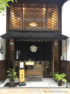 See our best selection of restaurant doors Japanese Shop, Japanese Style House, Japanese Design, Front Door Design, Shop Front Design, Store Design, Japanese Architecture, Architecture Design, Restaurant Door