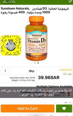 Healthy Beauty, Health And Beauty Tips, Beauty Care Routine, Beauty Vitamins, Facial Care, Skin Treatments, Skin Care, Pcos, Texts
