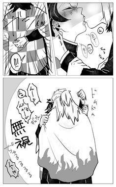 Read rengoku x tanjiro (smutty,I got tissues for yournosebleeds ) from the story (yaoi)demon slayer book by (gay-er than u) with reads. Anime Angel, Anime Demon, Manga Anime, Anime Art, Demon Slayer, Slayer Anime, Demon Hunter, Gaara, My Hero Academia Manga
