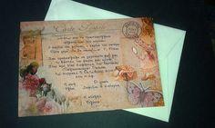 vintage ρομαντικό 0,55€ Cheap Invitations, Baptism Invitations, Ale, Vintage World Maps, Ales
