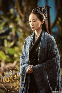 Han Xue 韩雪