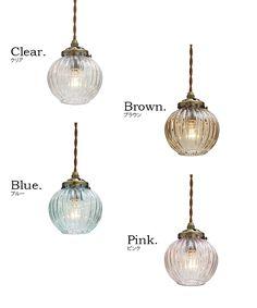 Ceiling Lights, Lighting, Pendant, Interior, Pink, Home Decor, Home, Decoration Home, Light Fixtures