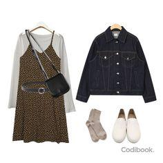 Frock Fashion, 90s Fashion, Hijab Fashion, Fashion Outfits, Womens Fashion, Classy Outfits, Cool Outfits, Casual Outfits, Hijab Style Tutorial