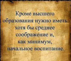 (65) Одноклассники .....September 1st....Good luck,sweethearts ( from the both side of the barricade :)