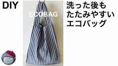 Japanese Patterns, Handicraft, Sewing, Youtube, How To Make, Handmade, Bags, Ideas, Patterns