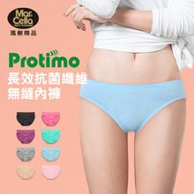 MarCella Jacquard seamless underwear Taiwan antibacterial women female underwear Best Seller follow this link http://shopingayo.space