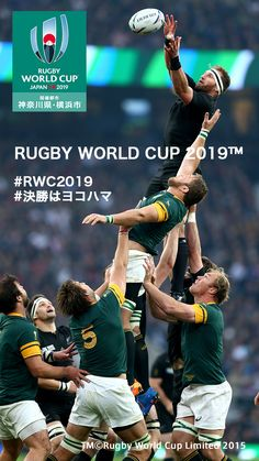 Rugby Cup, All Blacks, Rugby World Cup, Yokohama, Japan, Baseball Cards, Sports, Movies, Movie Posters