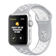Lean Greens is giving away a new Apple Watch 2. To support our desire to help more people get healthy in 2017, the Apple Watch is the ultimate in health, sleep and fitness trackers. Designed to track all your vital stats to track improvements in your health. In December we're giving away a Nike Apple Watch 2 (worth £369). Enter Now!