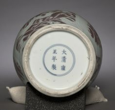 Meiping (Prunus) Vase with Dragons in Waves | Cleveland Museum of Art