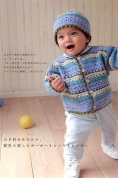 Everyone will want to know where you got this little sweater. For Boy or girl. Pattern is very easy. Uncinetto d'oro: Giacca e cappellino!