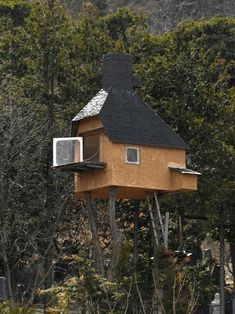 Architecture Modern design : A tea house in Chino Nagano Prefecture Japan by Edmund Sumner. Japanese Tea House, Building A Treehouse, Summer Cabins, Cozy Backyard, Tree House Designs, House On Stilts, Unusual Homes, Diy Holz, Little Houses