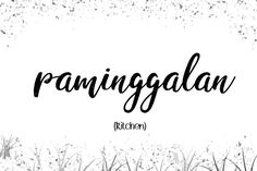"""""""paminggalan"""" 30 Uncommon Filipino Words That You Must Know! Tagalog Words, Filipino Words, Baybayin, Philippines Culture, Rare Words, Unique Words, You Must, Prompts, Vocabulary"""