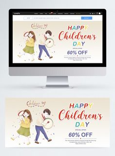 colorful children's day promotion web banner happy childrens day,children,happy,celebrate,discount,child,colourful,cartoon,web banner#Lovepik#template