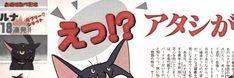 Cute Headers For Twitter, Twitter Header Pictures, Twitter Banner, Twitter Layouts, Header Twitter, Header Banner, Twitter Header Aesthetic, Twitter Cover, Anime Scenery Wallpaper