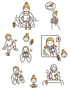 大塚製薬オロナイン リーフレット – SENA DOI Japan Illustration, Simple Illustration, Business Illustration, Graphic Illustration, Human Drawing, Kawaii Stickers, Hand Sketch, Illustrations And Posters, Drawing People