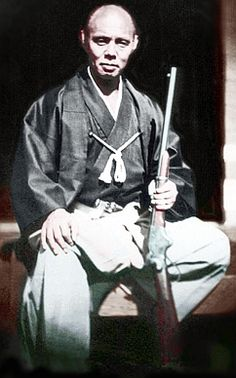 Samurai with spencer carbine.