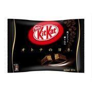 Jual Kit Kat Dark