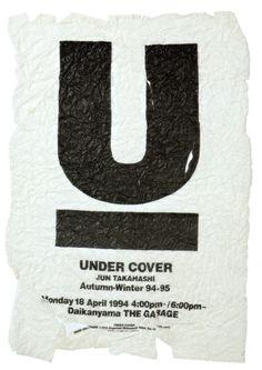 Undercover 1994