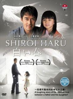 Shiroi Haru-Japanese drama (2009) 11 episodes
