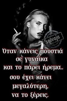 Quotations, Qoutes, She Quotes, Big Words, Quote Board, Greek Quotes, Wallpaper Quotes, Psychology, Advice