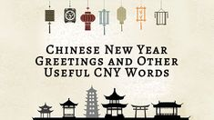 Learn some essential Chinese New Year greetings to try out on your friends and understand the cultural reasons for giving money and paper cutting!