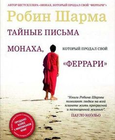 10 книг, которые меняют человека навсегда Good Books, Books To Read, My Books, Reading Online, Book Worms, Psychology, Insight, Life Hacks, Challenges