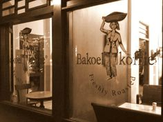 One of my favorite coffee shop Bakoel Koffie Cikini , Central Jakarta