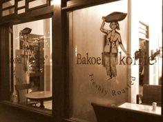One of my favorite coffee shop Bakoel Koffie Cikini , Central Jakarta