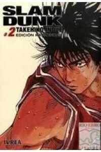SLAM DUNK INTEGRAL 2 Top Manga, Slam Dunk, Slammed, Granada, Comic Books, Comics, Cover, Libros, Drawing Cartoons
