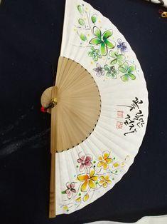 하남캘리/강동구캘리/양평캘리/포토샵/캘리수업/캘리수강 : 네이버 블로그 Sumi E Painting, Chinese Brush, Folk Art, Stamp, Cool Stuff, Pretty, Hand Fans, Journal Diary, Calligraphy