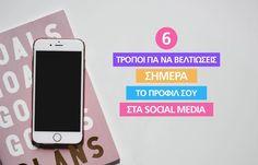 Για να ξεχωρίσεις στα social media θα πρέπει να δημιουργήσεις την δική σου ταυτότητα, αυτό επιτυγχάνεται με 6 απλούς και γρήγορους τρόπους, που μπορείς και σήμερα να εφαρμόσεις.#1. Βάλε την ίδια φωτογραφία σε κάθε προφίλ που διαθέτεις στα social media.Η φωτογραφία στο προφίλ αποτελεί το κύριο χαρακτηριστικό που καθιστά έναν λογαριασμό αναγνωρίσιμο.Για αυτό απόκτησε την δική σου ταυτότητα με το να χρησιμοποιήσεις την ίδια φωτογραφία σε οποιοδήποτε λογαριασμό έχεις στα social media.&nb Galaxy Phone, Samsung Galaxy, Social Media, Iphone, Blog, Blogging, Social Networks, Social Media Tips