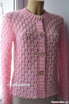 Crochet Coat, Crochet Jacket, Crochet Cardigan, Crochet Scrubbies, Crochet Slippers, Crochet Baby Clothes, Knitwear Fashion, Baby Knitting Patterns, Baby Patterns
