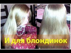 Как делать масло Брахми для волос (пошаговая демонстрация)